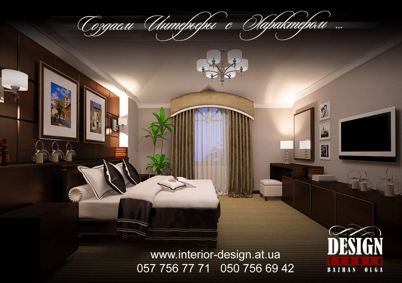 Дизайн интерьера описание услуги